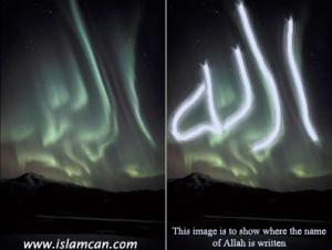 Aurora berlafazkan Allah