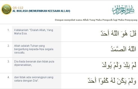 Al-Ikhlash (QS.112 : 1-4)