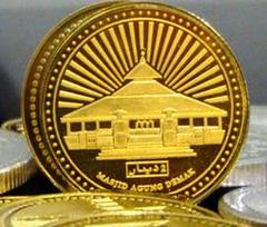 http://dienislam.files.wordpress.com/2011/03/dinaremas1.jpg